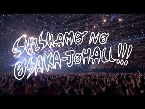 SHISHAMO 2016年11月9日リリース Blu-ray Disc「SHISHAMO NO OSAKA-JOHALL!!!」より ダイジェスト映像を公開!!! ----- 2016年11月9日リリース Blu-ray ...