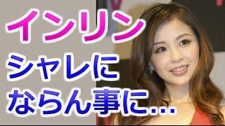 チャンネル登録お願いします。 ☆おすすめ動画☆ 2017.4.8 よるバズ 北朝...