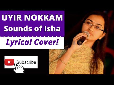 Uyir Nokkam SOI LA practice