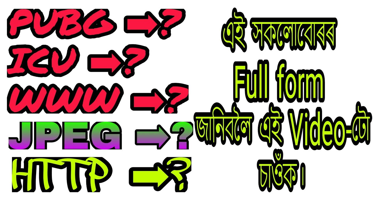 General Knowledge //icu, pubg, www, http & more full form
