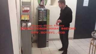 Кофеавтомат с мобильной оплатой(Первый полностью безналичный кофеавтомат с мобильной оплатой., 2013-12-02T11:52:57.000Z)