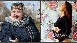 Смотреть клип Samsonova - Яжмать