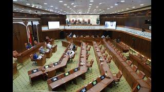 تقرير جلسة مجلس النواب السادسة عشرة