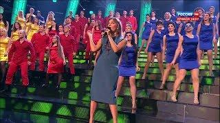 Бесконечная история - Таня Буланова (Битва хоров 2013)