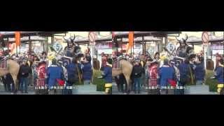 2012年4月7日、甲府で行われた第41回信玄公祭りの出陣行列を撮影。 2010...
