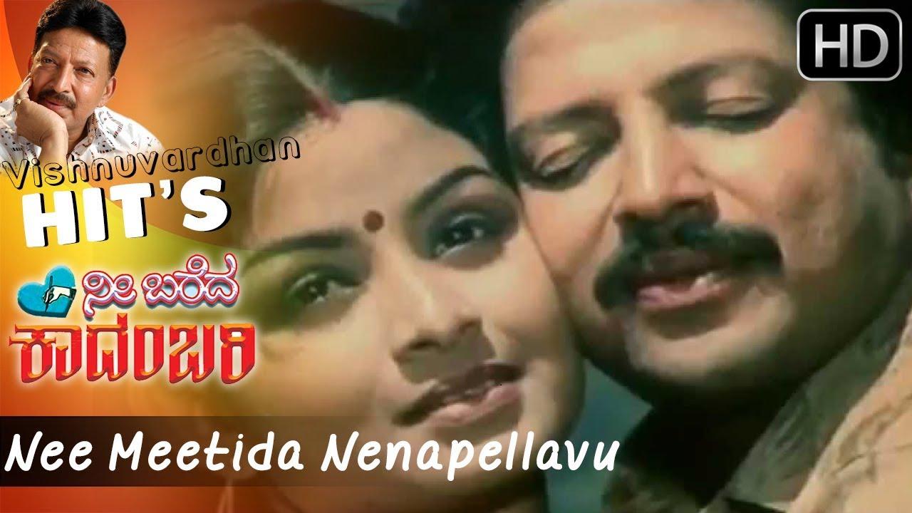 Bedaginarasi baare dr. Vishnuvardhan hits songs download.