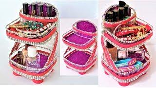 Organizer / Rack From Single Plastic Jar | Plastic Bottle Reuse Ideas | Hand Made Craft