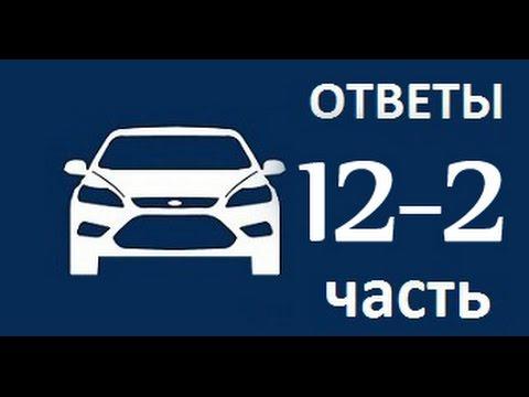 Запчасти форд фокус 2 1 8 бензин