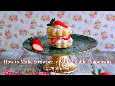 How to Make Strawberry Mille-Feuille (Napoleon) 草莓拿破崙