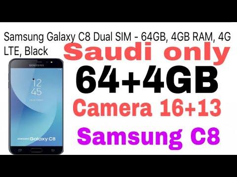 Samsung C8 new mobile 800 me onlysaudi bast offers souq com