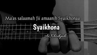 Syaikhona Ai Khodijah Cover Ukulele Senar 4 By Windy M