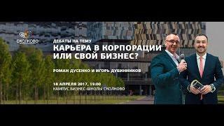 видео Вакансии Академия успешного бизнеса, ООО