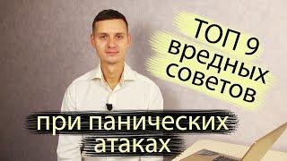 видео Перов Николай. Саморазвитие и самосовершенствование