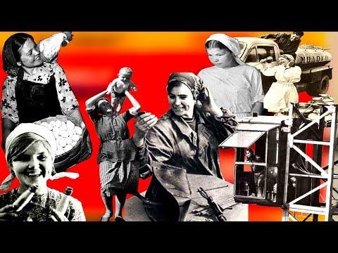 (ПЕРЕЗАЛИВ)Какими были советские
