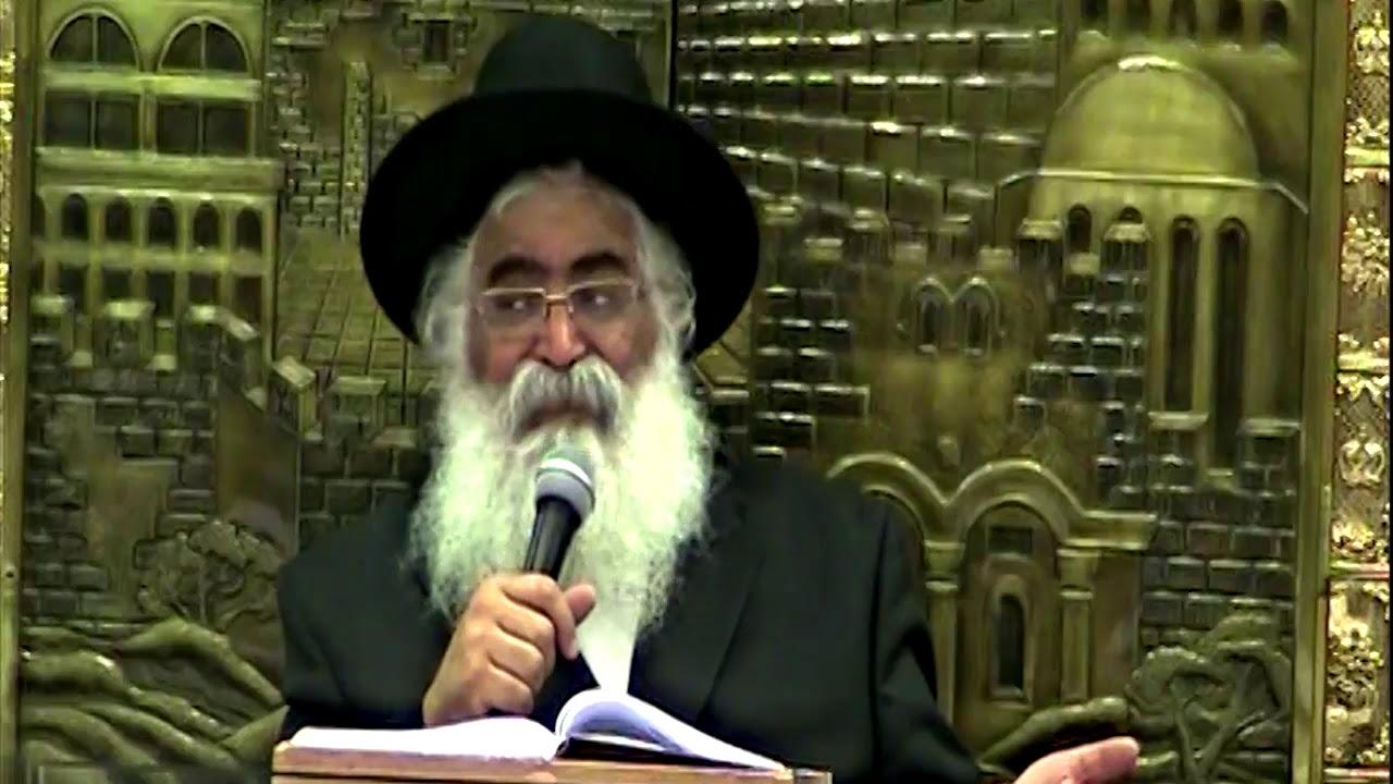 הרב יורם אברג'ל - המסר היומי - דרך ארץ קדמה לתורה - כ''ג אייר תשע''ט