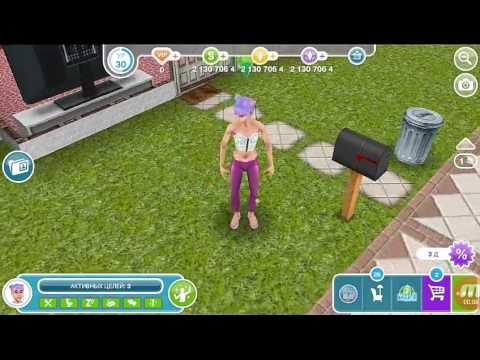 The sims freeplay сериал жизнь подростков 1сезон 3 серия