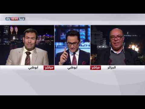 قوى في المعارضة تدعو لعصيان مدني وإضراب شامل غدا بالجزائر  - 00:54-2019 / 3 / 10