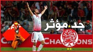 قصة مؤثرة عن فريق الوداد المغربي و كيف استطاع الفوز بدوري أبطال افريقيا 2017  دموع/عزيمة/انتصار HD
