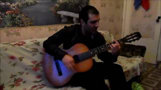 Песня КАВАЧАЙ - Океан Эльзы. Песни под гитару исполняет Давид