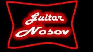 От зари до зари (М.Фрадкин) Ноты и табы для гитары соло
