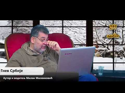 Gnev Srbije 27.12.2017. - MILAN MILENKOVIĆ (uživo) - pregled štampe (video)