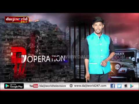 'D' Operation - Ganja Mafiya in Mangaluru│Episode 62│Daijiworld Television