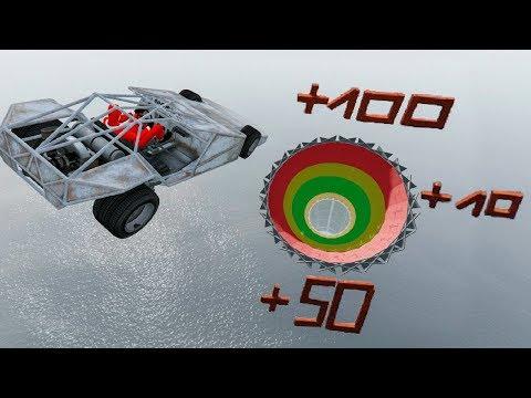 MINIJUEGO! BALONCESTO +100 PUNTOS! - GTA 5 ONLINE - GTA V ONLINE