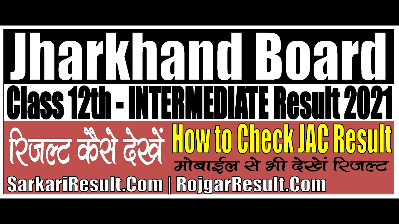 Jharkhand Board Class 12th Result 2021 Kaise Dekhe   JAC Intermediate Results How to Check - Name