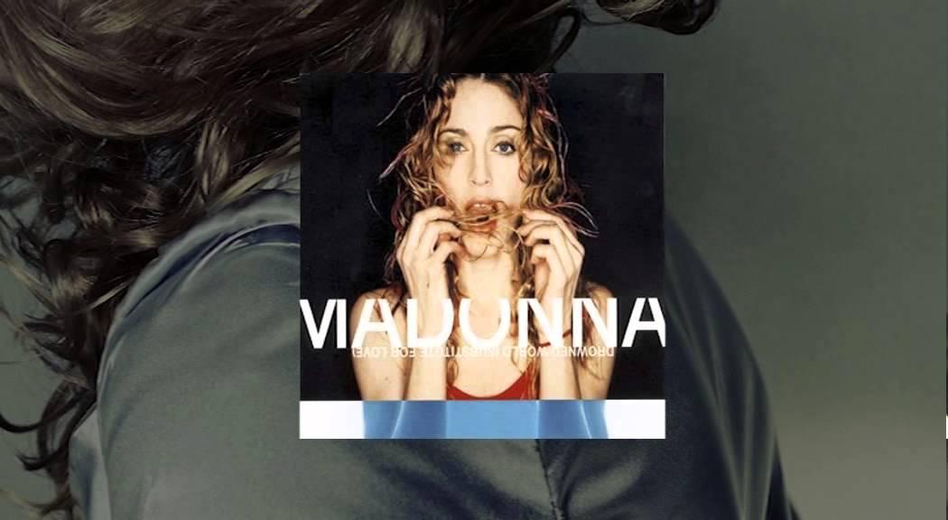 Madonna Singles
