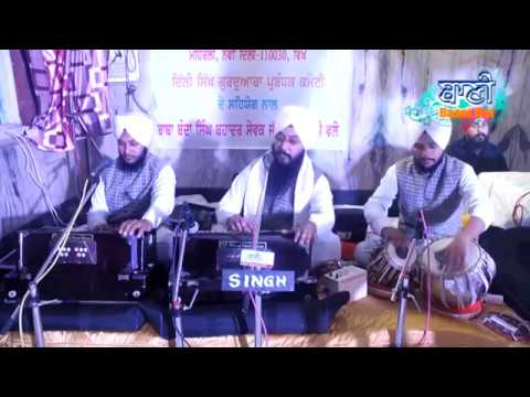 Bhai-Jasbir-Singh-Ji-Jass-Delhi-Wale-At-Mehrauli-On-31-Dec-2017