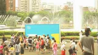 disney 2012 image promo 夏日熱辣辣 image 90 ch