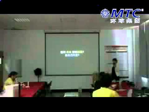 MTC Global Financial Services Group - offshore financial services lecture part 10