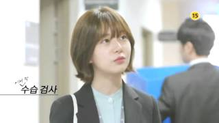 Pride and Prejudice (2014) Teaser 1 - Drama Korea TV Series