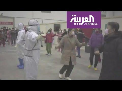 تفاعلكم | الرقص والرياضة لتحسين حالة المصابين بـ فيروس كورونا  - 21:00-2020 / 2 / 11