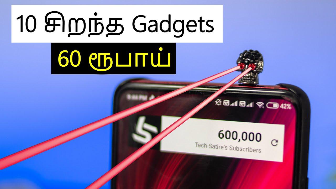 60 ரூபாய் ரூபாய் 250 ரூபாய் வரை 10 சிறந்த Geräte! Top 10 Tech Gadgets unter 250 Rupien   Tamil + video