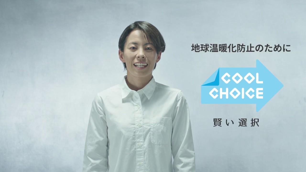 [COOL CHOICE]上田藍選手