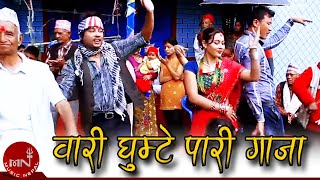 New Panche Baja Song Wari Ghumte Pari Gaja by Basanta Thapa & Juna Shrish HD