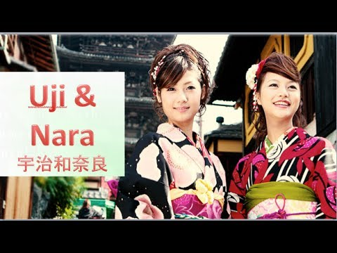 Uji Travel Guide, Uji Travel Tips, Uji Travel Experience, Nara Travel, Nara Tips, Nara Experience,