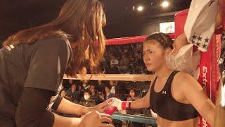 キックボクシング界プロデビュー間もない若干15歳の期待の新人Akari (team TARGET)のドキュメンタリー。 次回は来週アップ予定です。 ぜひチャンネ...