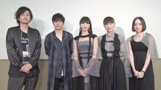 Amuse Fes in MAKUHARI 2018 − 雨男晴女 − 6/2(土)幕張メッセ国際展示場...