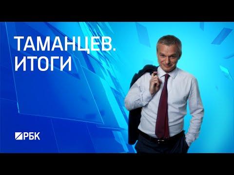 «Левада-центр»: показатель доверия Медведеву в августе опустился до 48%