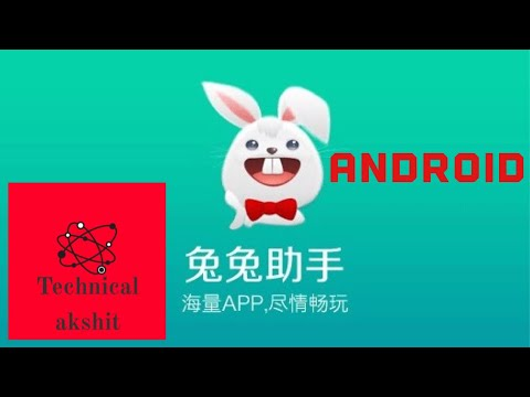 How to download tutu app in Samsung phone (android)