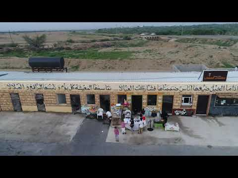 قناة اطفال ومواهب الفضائية اعلان نادي ومربط الخيل في ابوعريش