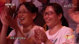 [黄金100秒]带着梯子上台却另有所用 是什么表演让观众为他捏一把汗| CCTV综艺