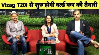 Aaj ka Agenda: India vs Australia 1st T20I Preview | Nikhil Chopra