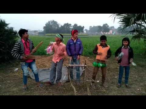 New bhojpuri band 2017