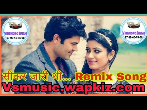 सीकर जारी थी new dj remix song virendra singh sankhu fort  vsmusic wapkiz com & Flp download