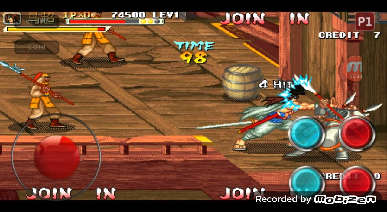 Android Super Arcade Emulator Knights Of Valour - Sanggoku Senki Game Play