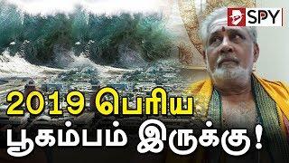 Rasi Palan 2019 | ராசி பலன் 2019 | Astrology | Tamil Astrology | Daily Horoscopes | 2019 Horoscopes
