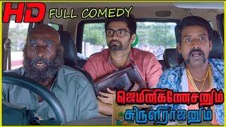 Gemini Ganeshanum Suruli Raajanum Full Comedy Scenes   Soori Comedy   Motta Rajendran Comedy